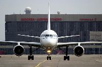 Міжнародний аеропорт Шереметьєво