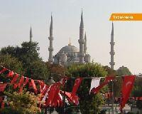 У Стамбулі на території величезного